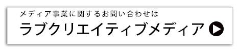 ikebukuro_office