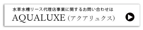 lcm_kyuujin02
