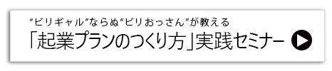 lcm_kyuujin04